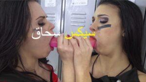 افلام سكس xlxx